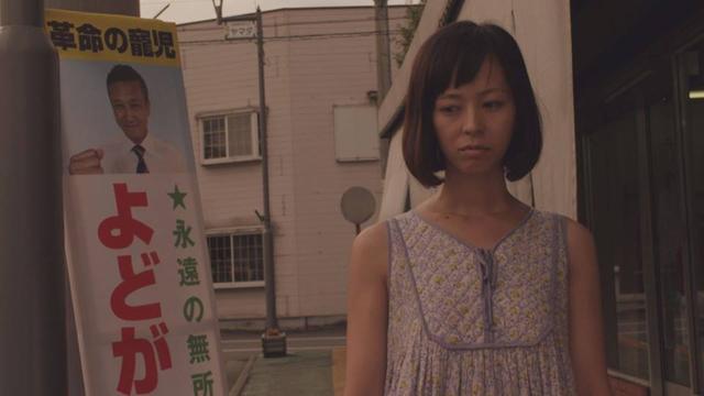画像: 「捨て看板娘」川合元 監督 (c)ステカン設置委員会