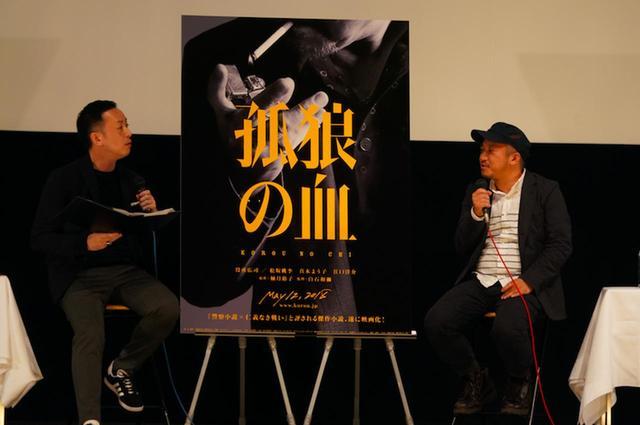画像: 役所広司さん、松坂桃李さんからのサプライズコメントも--映画『孤狼の血』 一夜限りの業界向けお披露目 白石和彌監督が登壇トークイベント