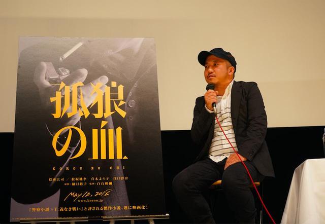 画像: 白石和彌監督が登場!