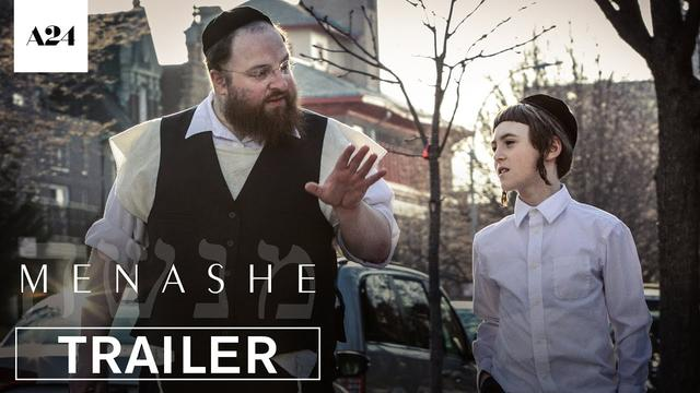 画像: Menashe | Official Trailer HD | A24 youtu.be