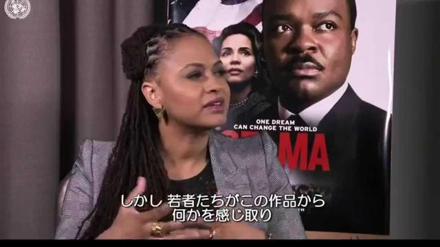 画像: 「グローリー /明日への行進」:エヴァ・デュヴァネイ監督とのインタビュー youtu.be