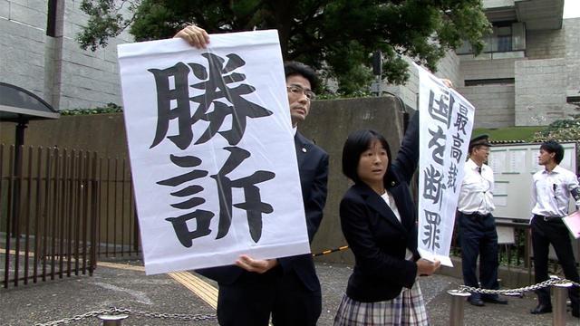 画像: ■ 観客賞 『ニッポン国 VS 泉南石綿村』 Sennan Asbestos Disaster
