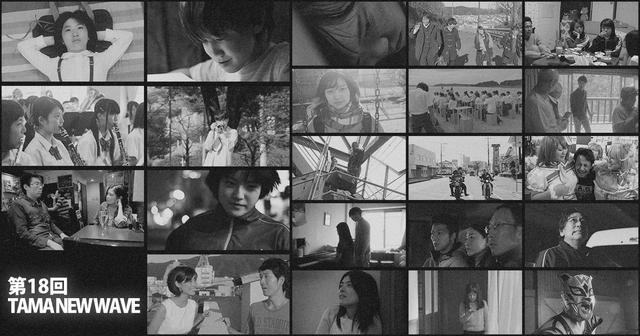 画像: 第18回TAMA NEW WAVE | 第27回映画祭TAMA CINEMA FORUM