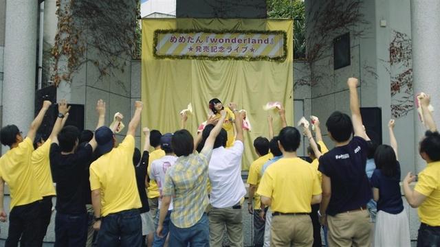 画像: 'Ochiru' se alza como mejor mediometraje en el décimo aniversario de La Cabina