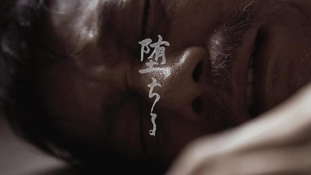 画像1: ©️Kazuya Murayama