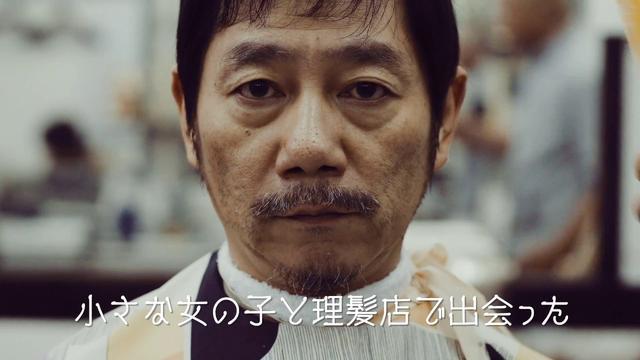 画像: 村山和也監督『堕ちる』予告 ゆうばり国際映画祭2017受賞作品 youtu.be