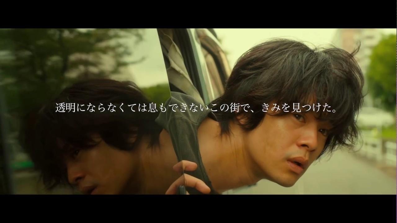 画像: 『映画 夜空はいつでも最高密度の青色だ』予告 - YouTube youtu.be