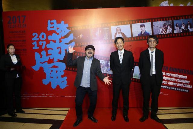 画像: 左より白石晃士監督、熊澤尚人監督、吉田大八監督