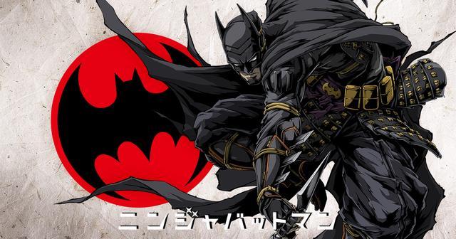 画像: ニンジャバットマン BATMAN NINJA公式サイト【2018年劇場公開予定】