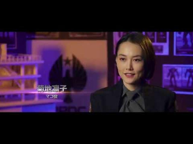画像: 『パシフィック・リム:アップライジング』日本先行解禁映像 youtu.be