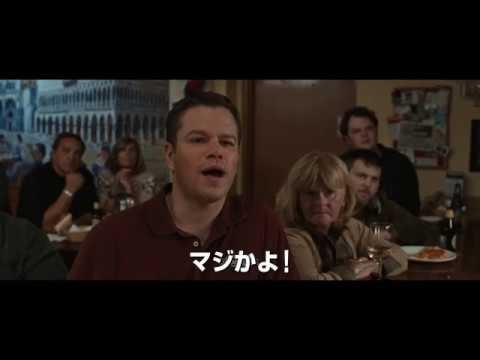 画像: アレクサンダー・ペイン監督×マット・デイモン『ダウンサイズ』特報 youtu.be