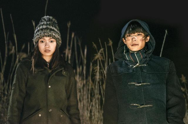 画像1: © 2018「リバーズ・エッジ」製作委員会/岡崎京子・宝島社 movie-riversedge.jp