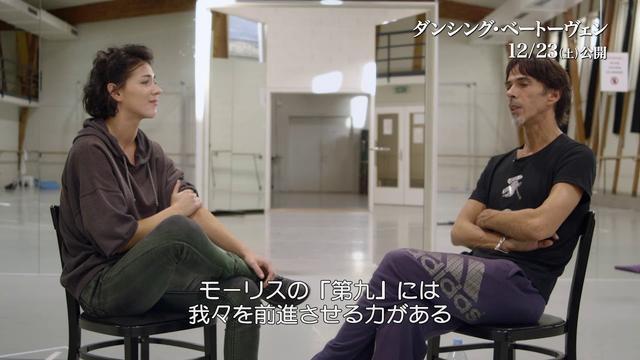 画像: 『ダンシング・ベートーヴェン』冒頭映像&予告 youtu.be