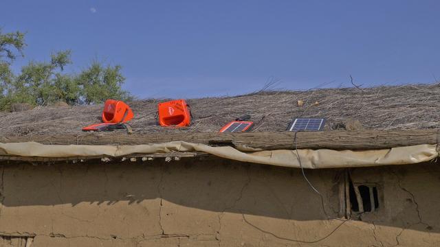 画像: 太陽光電池