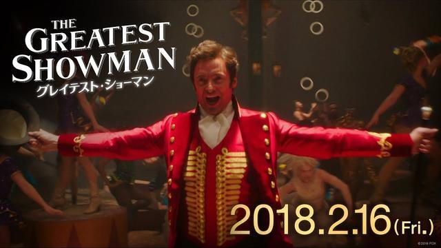画像: 映画『グレイテスト・ショーマン』予告D youtu.be