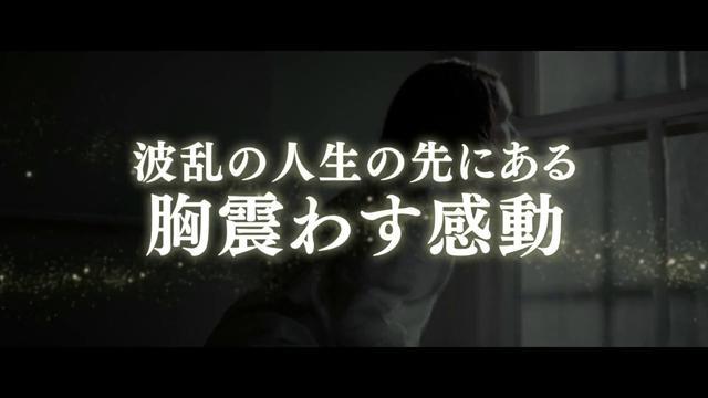 画像: ルーニー・マーラ主演『ローズの秘密の頁』予告 youtu.be