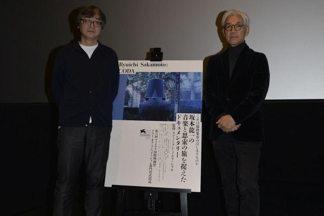 画像: 右より坂本龍一、樋口泰人