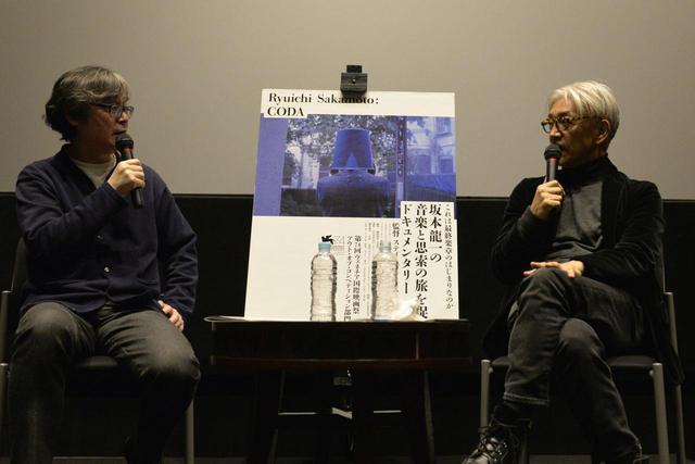 画像: <雨の音を聴く><雨の音を録音する>ことや、<録音>することについて、 坂本さんがこれまで最も印象的だったという<音>、 樋口さんの<ノイズ>へのこだわり・・