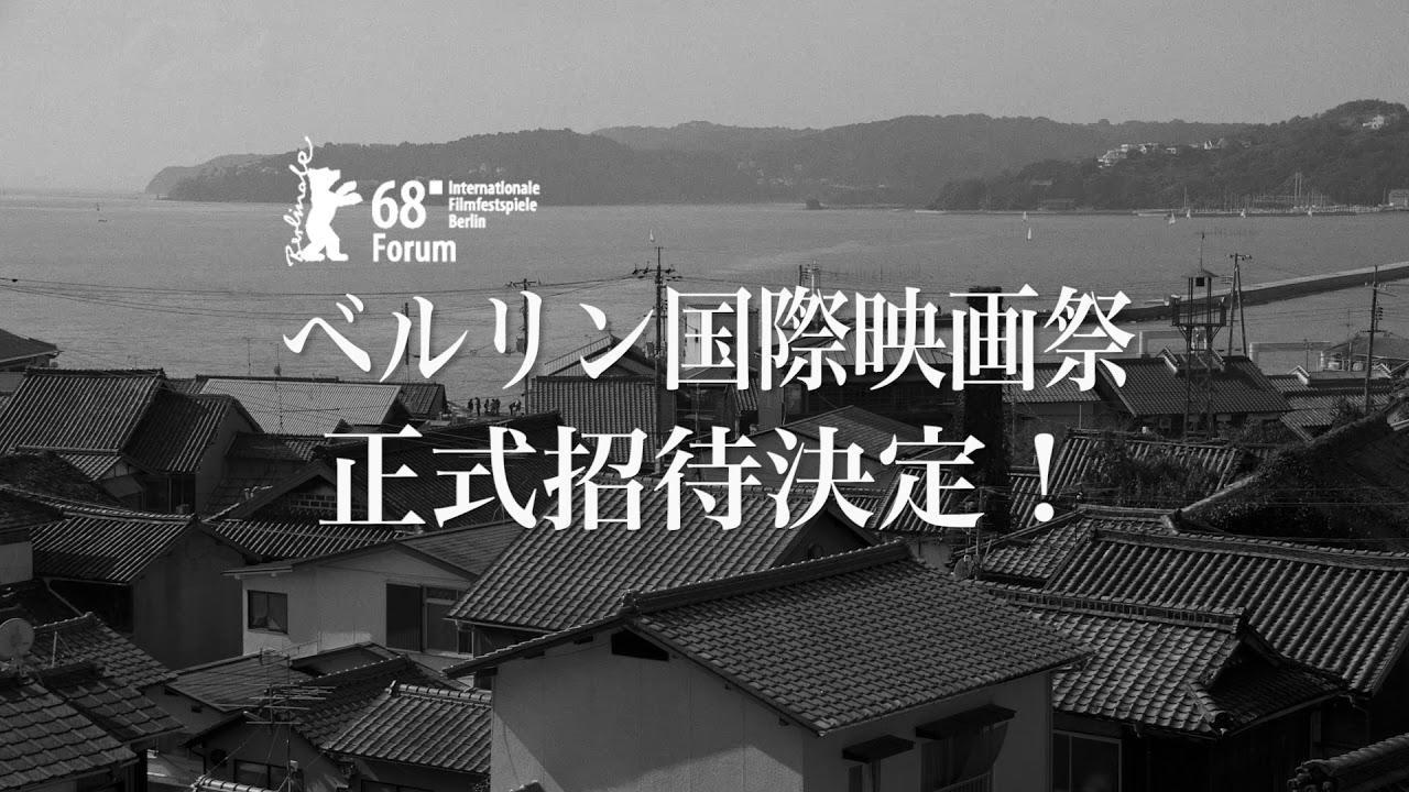 """画像: 想田和弘監督の""""観察映画""""第7弾『港町』特報 youtu.be"""
