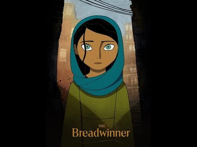 画像: The Breadwinner Trailer youtu.be