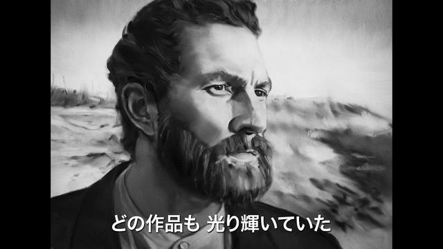 画像: 映画『ゴッホ ~最期の手紙~』日本版予告編 youtu.be
