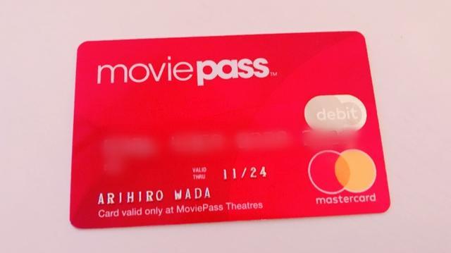 画像: MoviePassのメンバーズカード。サービスの利用に必要になります。