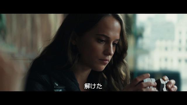 画像: 『トゥームレイダーファースト・ミッション』予告 youtu.be