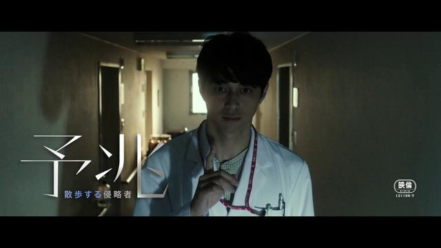 画像: 映画『予兆 散歩する侵略者 劇場版』予告編 youtu.be