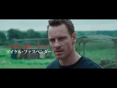 画像: マイケル・ファスベンダー主演クライム・アクション『アウトサイダーズ』予告編 youtu.be