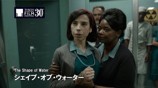 画像: 『シェイプ・オブ・ウォーター』予告編 | The Shape of Water Trailer youtu.be