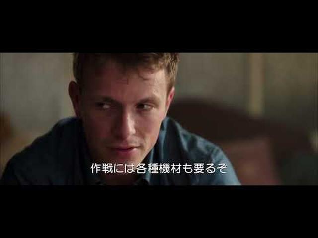 画像: 『ネイヒ ーシールス ナチスの金塊を奪還せよ!』特別動画 youtu.be