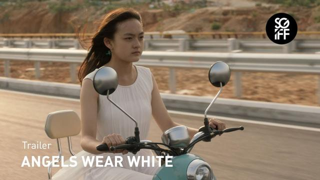 画像: Angels Wear White Trailer | SGIFF 2017 - YouTube youtu.be