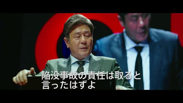 画像: チェ・ミンシク主演『ザ・メイヤー 特別市民』 youtu.be