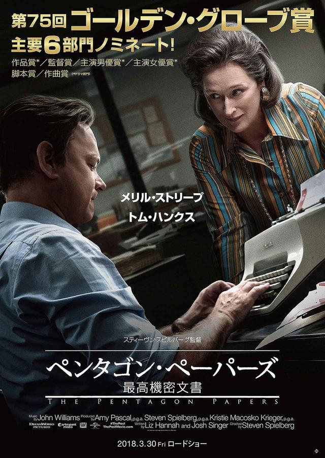 画像2: ©Twentieth Century Fox Film Corporation and Storyteller Distribution Co., LLC.