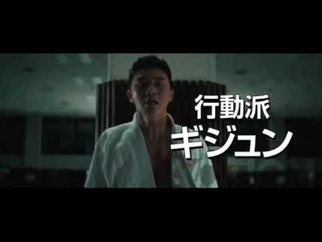 画像: パク・ソジュン×カン・ハヌルW主演!『ミッドナイト・ランナー』予告 youtu.be