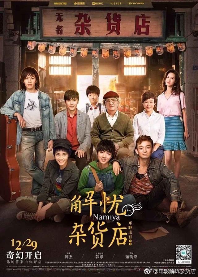 画像: www.weibo.com
