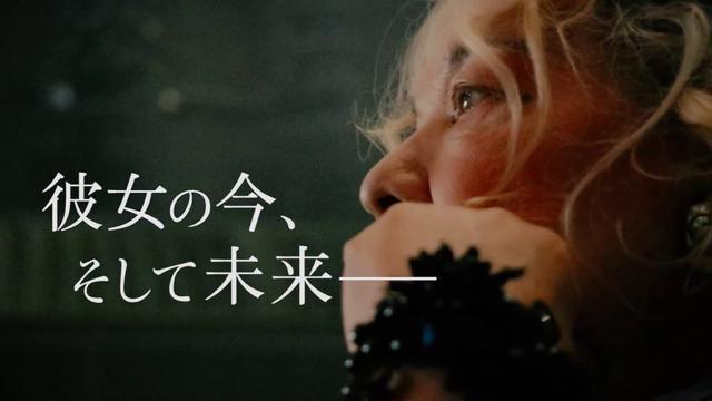 画像: 奇跡のピアニストの初ドキュメンタリー『フジコ・ヘミングの時間』特報 youtu.be