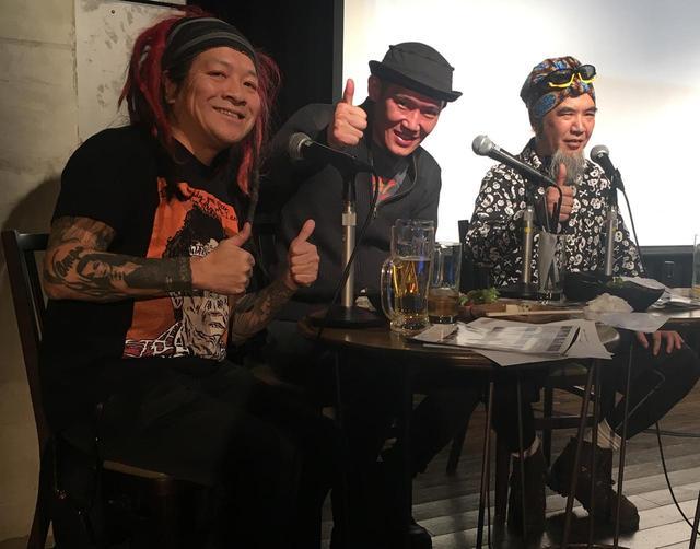 画像: 左から、高橋ヨシキ氏、てらさわホーク氏、多田遠志氏