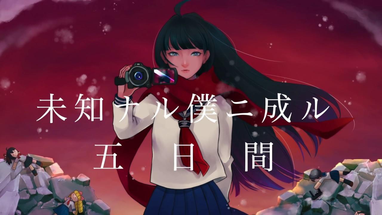 画像: 「ミチナル映画祭」予告編 youtu.be