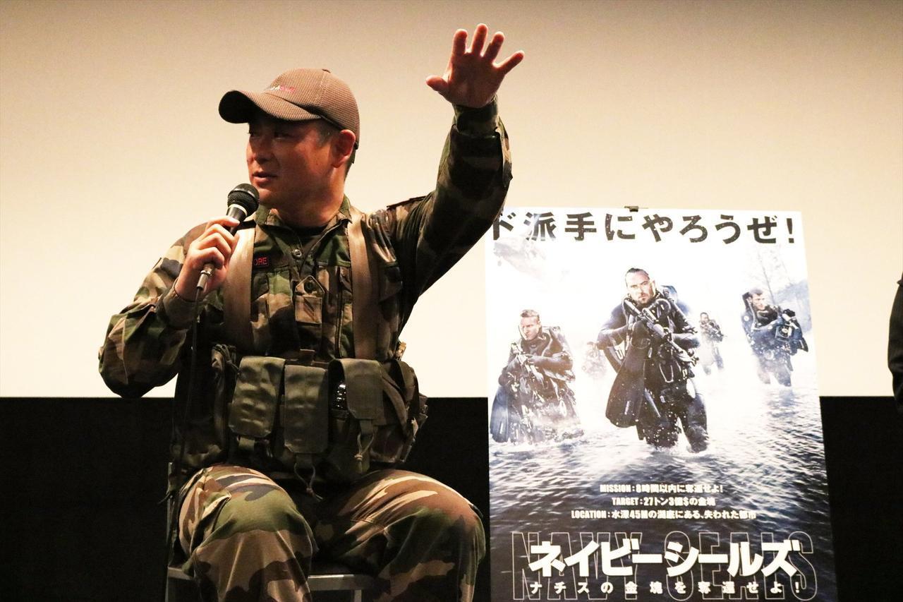 画像: ■元フランス外人部隊衛生兵・野田力(ノダ・リキ) 2004年フランス外人部隊入隊。 隊内唯一の空挺部隊である第2外人落下傘連隊に配属され戦闘訓練を受けた後、2006年に衛生兵としての教育を受けた。ジブチ、ガボン、そして2010年にアフガニスタンに派遣され2011年に除隊。帰国後は自分の経験をブログや講演を通じて日本の医療関係者・警察官・自衛官に伝え続けている。