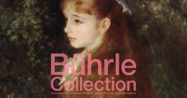 画像: 至上の印象派展 ビュールレ・コレクション