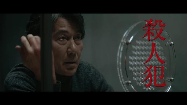 画像: 是枝裕和監督が新境地!福山雅治主演『三度目の殺人』本予告 - YouTube youtu.be