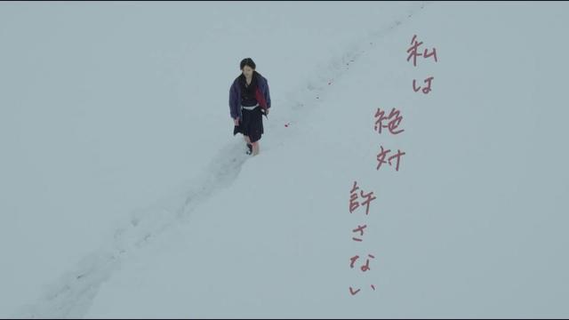 画像: 新感覚社会派エロス作『私は絶対許さない』特報 youtu.be