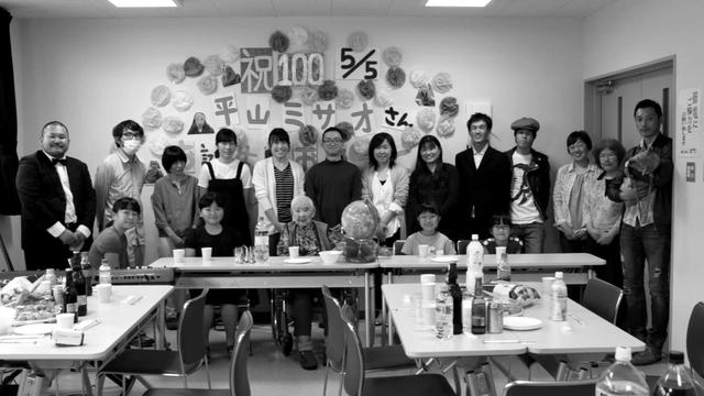 画像1: 「今日の日本映画界で最もホットで、最もアヴァンギャルド」とプログラマーも絶賛!渡辺兄弟最新作『地球はお祭り騒ぎ』北欧最大の映画祭に正式出品!