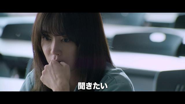 画像: 衝撃のサスペンス『消された女』予告 youtu.be