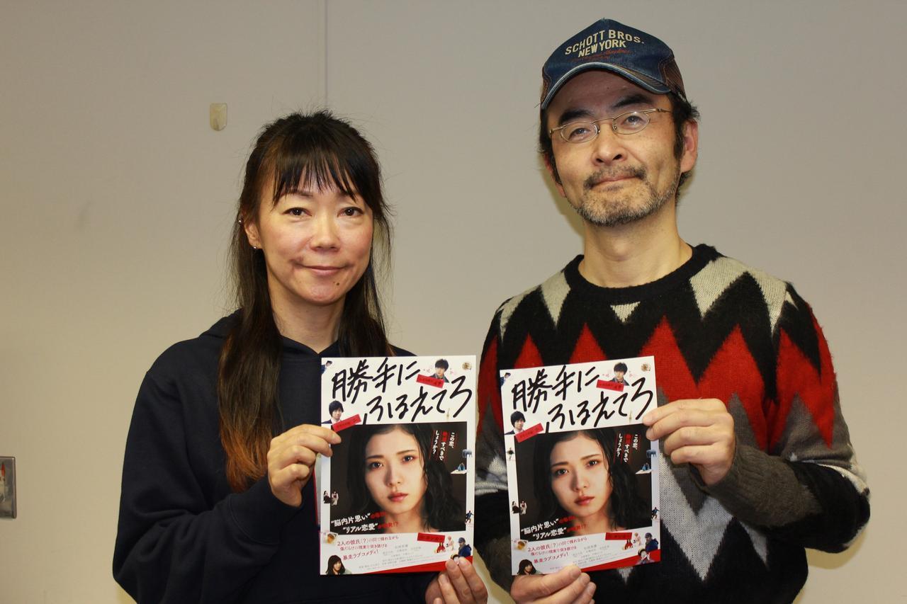 画像: 左より古舘寛治、大九明子監督