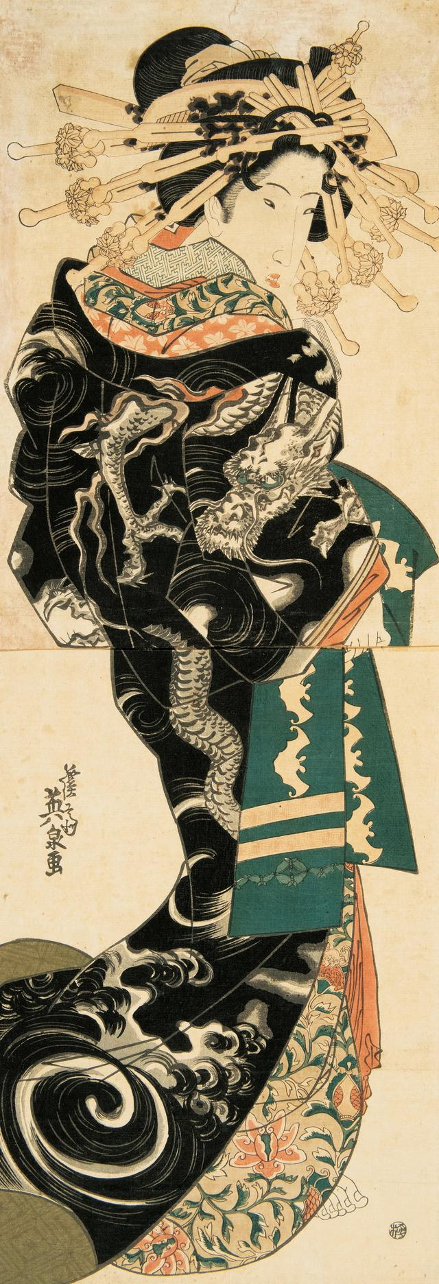 画像: ⑨溪斎英泉《雲龍打掛の花魁》1820~1830年代 及川茂コレクション蔵