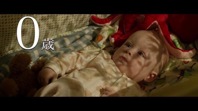 画像: 衝撃の心理サスペンス『ルイの9番目の人生』予告 youtu.be