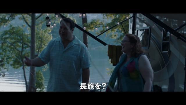 画像: 映画界至宝、ヘレン・ミレンとドナルド・サザーランドが共演『ロング,ロングバケーション』予告 youtu.be