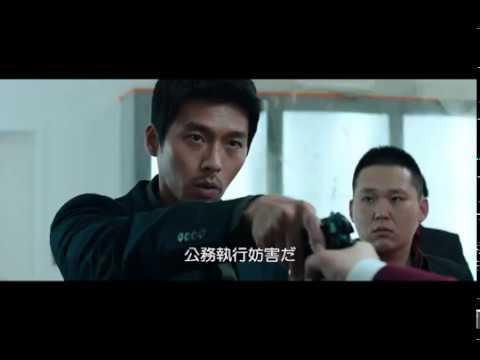 画像: 特別映像『コンフィデンシャル/共助』:トイレットペーパーアクション! youtu.be